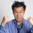 عصبانیت یک احساس مهم در انسانهاست. این احساس زمانی به ما دست می دهد که چیزی اشتباه باشد. اما ما نباید خشم خود را ادامه دهیم باید بر آن مدیریت […]