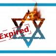 عامیر ربابورت تحلیلگر نظامی روزنامه معاریو با اشاره به این خطر می نویسد که اسرائیل در زمینه اینترنت یک جزیره دورافتاده به شمار میرود و تمامی ارتباطات اینترنتی آن براساس […]