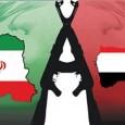 یک اندیشکده معتبر آمریکایی در گزارشی نوشت: واشنگتن در خطر از دست دادن متحدین سنی عرب خود در منطقه به خاطر «محور مقاومت ایران» است. اندیشکده «امریکن اینتر پرایز» چندی […]