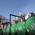 چرا دو ایراد بزرگ اقتصاد ایران، نفتی و دولتی بودن است؟ چگونه دولت را ملزم کنیم تا از نفت کمتر استفاده کند مطالعات محققان نشان میدهد که بهطور کلی، تأمین […]